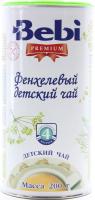 Чай Bebi Premium дитячий фенхелевый 200г х6