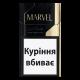 Сигарили Marvel Demi Sweet Vanilla