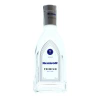 Горілка Nemiroff Premium de luxe 40% 0,5л х12