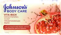 Мило тверде Johnson's Body Care Vita-Rich з екстрактом квітів гранату, 125 г