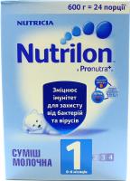 Суміш Nutrilon Nutricia 1 молочна 0-6місяців 600г х4