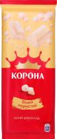 Шоколад Корона пористий білий 90г
