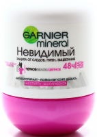 Дезодорант-антиперспирант Garnier Mineral Невидимий 50мл х6