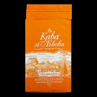 Кава Кава зі Львова Традиційна смажена змелена 225г х14