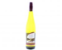 Вино Moselland Riesling біле напівсолодке 0,75л х3