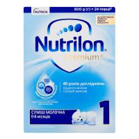 Суміш Nutricia Nutrilon Premium+ 1 0-6м. 600г