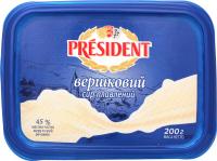 Сир плавлений President вершковий 45% 200г