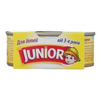Паштет Junior курячий з/б 100г х8