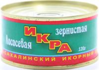 Ікра лососева Южно-Сахалинский Икорный Дом зерниста 120г
