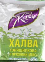 Халва Жайвір соняшникова Горіхов.мікс на фруктозі 160г