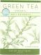 Чай Fito Organic Green tea Organiс 20*2г