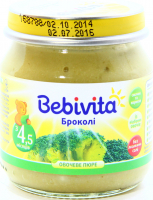 Пюре Bebivita Броколі 100г х6