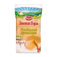 Сир Звенигора Російський 50% фасований 200г