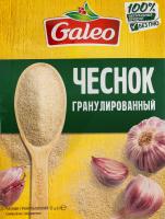 Приправа Галео Часник гранульований 16г