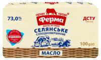 Масло Ферма Селянське солодовершкове 73,0% 100г х30