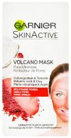 Маска для обличчя Garneir Skin Active Volcano розпарююча 8мл