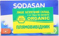 Мило Sodasan Organiс для видалення плям у хол.воді 100мл