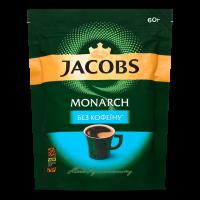 Кава Jacobs Monarch без кофеїну 60г х12