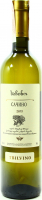 Вино TbilVino Сачіно біле напісухе 0.75л х6