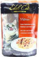 Корм Edel Cat Печінка з кроликом в соусі 100г х6
