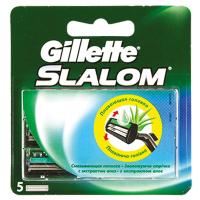 Касети змінні Gillette Slalom 5шт.