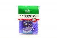 Губки Domi Antigraffio кухонні 2шт. 7175DI