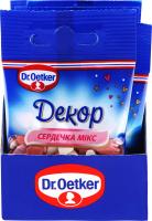 Посипка кондитерська Dr.Oetker Декор сердечка мікс 10г