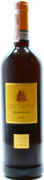 Винo Sizarini Bardolino червоне сухе 0.75л x3