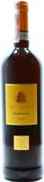 Вино Sizarini Bardolino червоне сухе 0.75л x3