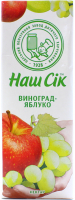 Нектар Наш сік Виноград-яблуко 1,43л