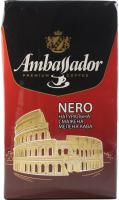Кава Ambassador Nero натуральна смажена мелена 225г
