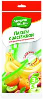 Пакети Мелочи Жизни д/зберігання та заморожування 5шт*3л