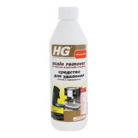 Засіб HG для видалення накипу в кавомашинах 500мл х6