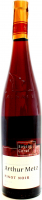 Вино Arthur Metz Pinot Noir рожеве сухе 0,75л x2