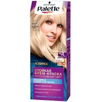 Фарба для волосся Palette Інтенсивний колір CI12 12-11 Льодяний блонд