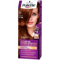 Фарба для волосся Palette Інтенсивний колір R4 5-68 Каштан
