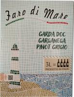 Винo Faro Di Mare DOC Garde сухе біле 3л