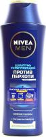 Шампунь зміцнюючий для нормального волосся Nivea Men для чоловіків Проти лупи, 250 мл