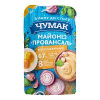 Майонез Чумак Провансаль 67% 150г