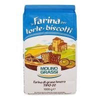 Борошно Molino Grassi пшеничне для тортів та печива 1кг х10