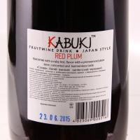 Напій Kabuki на основі вина червоний Слива 0,7л х6