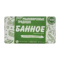 Мило туалетне тверде Мыловаренные Традиции Банне, 180 г