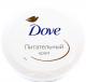 Крем Dove интенсивный зволожуючий 150млх6