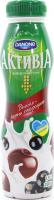 Йогурт Danone Активіа Вишня-чорна смородина 1,5% 290г х16