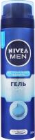 Гель для гоління Nivea Men Екстремальна Свіжість, 200 мл