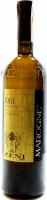 Вино Zeni Soave Marogne 0,75л x2