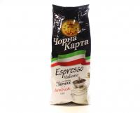 Кава Чорна Карта Espresso Italiano смажена у зернах 1000г х5