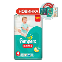 Підгузки Pampers Pants maxi 9-14кг 52шт