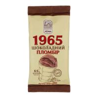 Морозиво Лімо Пломбір 1965 шоколадний 65г