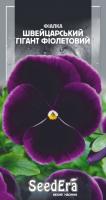 Насіння SeedEra Фіалка Швейцарський гігант фіолетовий 0,1г